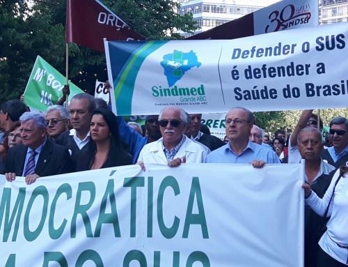 Participação da ABCD e APCD juntos, A Frente Democrática em Defesa do SUS